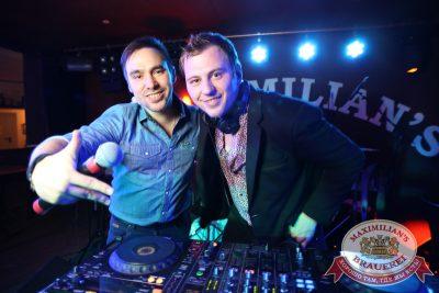 «Дыхание ночи»: DJ Reznik (Екатеринбург), 27 июня 2014 - Ресторан «Максимилианс» Екатеринбург - 01