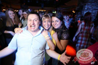 «Дыхание ночи»: DJ Reznik (Екатеринбург), 27 июня 2014 - Ресторан «Максимилианс» Екатеринбург - 03