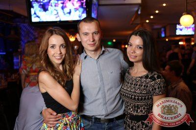 «Дыхание ночи»: DJ Reznik (Екатеринбург), 27 июня 2014 - Ресторан «Максимилианс» Екатеринбург - 08