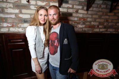 «Дыхание ночи»: DJ Reznik (Екатеринбург), 27 июня 2014 - Ресторан «Максимилианс» Екатеринбург - 09