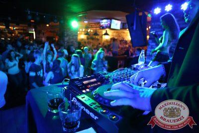 «Дыхание ночи»: DJ Reznik (Екатеринбург), 27 июня 2014 - Ресторан «Максимилианс» Екатеринбург - 11