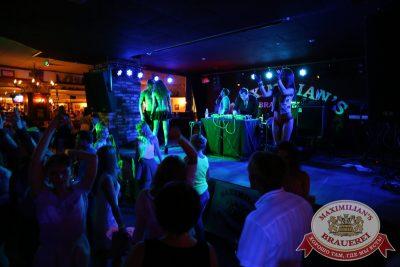 «Дыхание ночи»: DJ Reznik (Екатеринбург), 27 июня 2014 - Ресторан «Максимилианс» Екатеринбург - 12