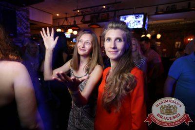 «Дыхание ночи»: DJ Reznik (Екатеринбург), 27 июня 2014 - Ресторан «Максимилианс» Екатеринбург - 18