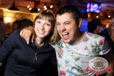 «Дыхание ночи»: DJ Reznik (Екатеринбург), 27 июня 2014 - Ресторан «Максимилианс» Екатеринбург - 19
