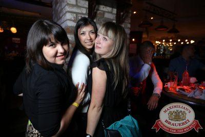 «Дыхание ночи»: DJ Reznik (Екатеринбург), 27 июня 2014 - Ресторан «Максимилианс» Екатеринбург - 22