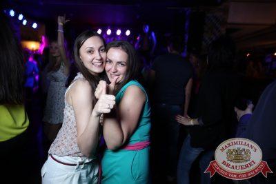 «Дыхание ночи»: DJ Reznik (Екатеринбург), 27 июня 2014 - Ресторан «Максимилианс» Екатеринбург - 24