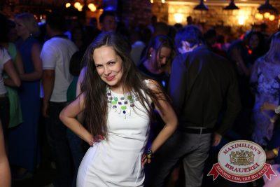 «Дыхание ночи»: DJ Reznik (Екатеринбург), 27 июня 2014 - Ресторан «Максимилианс» Екатеринбург - 3 (12)
