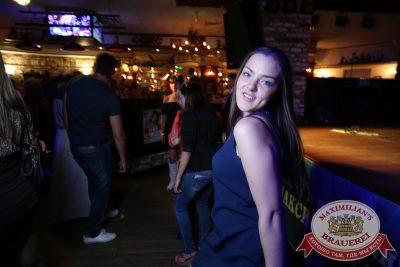 «Дыхание ночи»: DJ Reznik (Екатеринбург), 27 июня 2014 - Ресторан «Максимилианс» Екатеринбург - 3 (13)