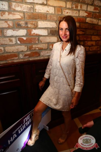 «Дыхание ночи»: DJ Rich-Art (Москва), 5 июня 2015 - Ресторан «Максимилианс» Екатеринбург - 05