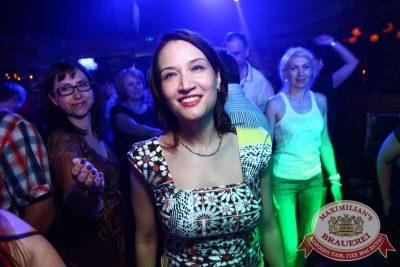 «Дыхание ночи»: DJ Rich-Art (Москва), 5 июня 2015 - Ресторан «Максимилианс» Екатеринбург - 10