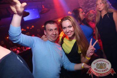 «Дыхание ночи»: DJ Rich-Art (Москва), 5 июня 2015 - Ресторан «Максимилианс» Екатеринбург - 16