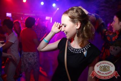 «Дыхание ночи»: DJ Rich-Art (Москва), 5 июня 2015 - Ресторан «Максимилианс» Екатеринбург - 18