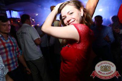 «Дыхание ночи»: DJ Rich-Art (Москва), 5 июня 2015 - Ресторан «Максимилианс» Екатеринбург - 21
