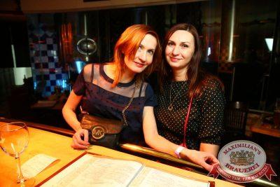 «Дыхание ночи»: Dj Roma Pafos (Москва), 29 января 2016 - Ресторан «Максимилианс» Екатеринбург - 05