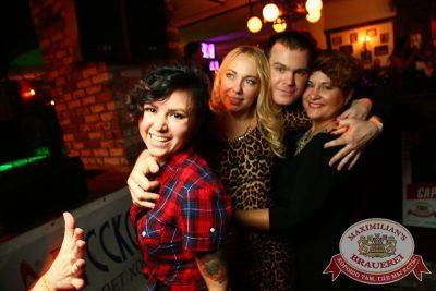 «Дыхание ночи»: Dj Roma Pafos (Москва), 29 января 2016 - Ресторан «Максимилианс» Екатеринбург - 12