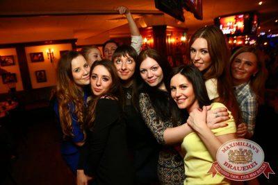 «Дыхание ночи»: Dj Roma Pafos (Москва), 29 января 2016 - Ресторан «Максимилианс» Екатеринбург - 18