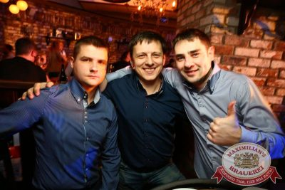 «Дыхание ночи»: Dj Roma Pafos (Москва), 29 января 2016 - Ресторан «Максимилианс» Екатеринбург - 20
