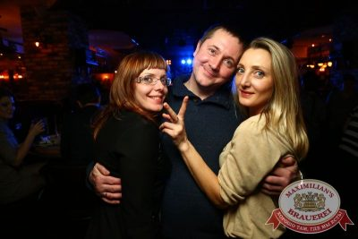 «Дыхание ночи»: Dj Roma Pafos (Москва), 29 января 2016 - Ресторан «Максимилианс» Екатеринбург - 21