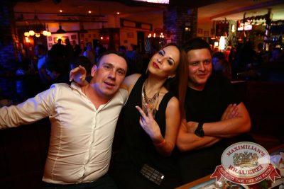 «Дыхание ночи»: Dj Roma Pafos (Москва), 29 января 2016 - Ресторан «Максимилианс» Екатеринбург - 22