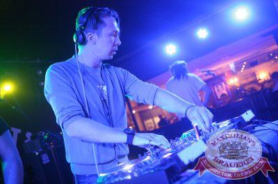 «Дыхание ночи»: DJ Roma Pafos (Москва), 21 марта 2014 - Ресторан «Максимилианс» Екатеринбург - 01