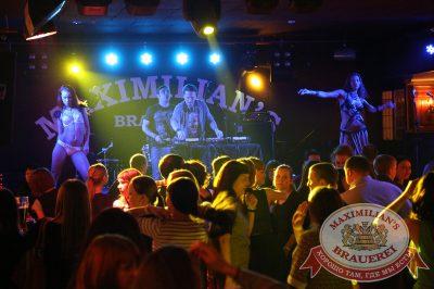 «Дыхание ночи»: DJ Roma Pafos (Москва), 21 марта 2014 - Ресторан «Максимилианс» Екатеринбург - 02