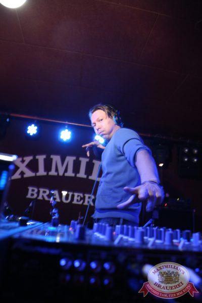 «Дыхание ночи»: DJ Roma Pafos (Москва), 21 марта 2014 - Ресторан «Максимилианс» Екатеринбург - 03