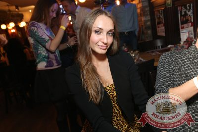 «Дыхание ночи»: DJ Roma Pafos (Москва), 21 марта 2014 - Ресторан «Максимилианс» Екатеринбург - 05