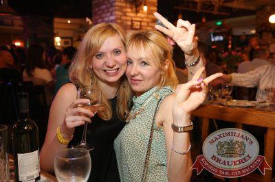 «Дыхание ночи»: DJ Roma Pafos (Москва), 21 марта 2014 - Ресторан «Максимилианс» Екатеринбург - 06