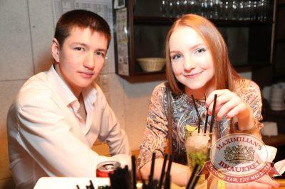 «Дыхание ночи»: DJ Roma Pafos (Москва), 21 марта 2014 - Ресторан «Максимилианс» Екатеринбург - 11