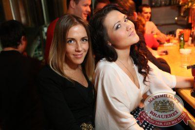 «Дыхание ночи»: DJ Roma Pafos (Москва), 21 марта 2014 - Ресторан «Максимилианс» Екатеринбург - 13