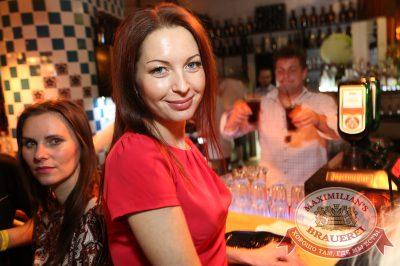 «Дыхание ночи»: DJ Roma Pafos (Москва), 21 марта 2014 - Ресторан «Максимилианс» Екатеринбург - 14