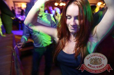«Дыхание ночи»: DJ Roma Pafos (Москва), 21 марта 2014 - Ресторан «Максимилианс» Екатеринбург - 16