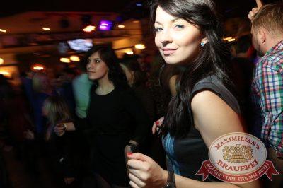 «Дыхание ночи»: DJ Roma Pafos (Москва), 21 марта 2014 - Ресторан «Максимилианс» Екатеринбург - 18
