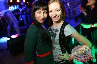 «Дыхание ночи»: DJ Roma Pafos (Москва), 21 марта 2014 - Ресторан «Максимилианс» Екатеринбург - 20
