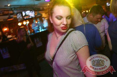 «Дыхание ночи»: DJ Roma Pafos (Москва), 21 марта 2014 - Ресторан «Максимилианс» Екатеринбург - 21