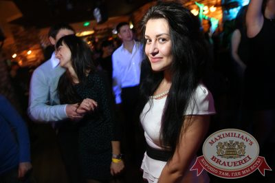 «Дыхание ночи»: DJ Roma Pafos (Москва), 21 марта 2014 - Ресторан «Максимилианс» Екатеринбург - 24