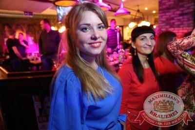 «Дыхание ночи»: DJ Roma Pafos (Москва), 21 марта 2014 - Ресторан «Максимилианс» Екатеринбург - 25