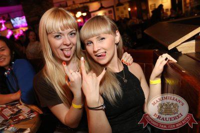 «Дыхание ночи»: DJ Roma Pafos (Москва), 21 марта 2014 - Ресторан «Максимилианс» Екатеринбург - 26