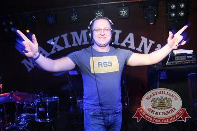 «Дыхание ночи»: DJ Роман Жуков (Казань), 28 марта 2014 - Ресторан «Максимилианс» Екатеринбург - 01