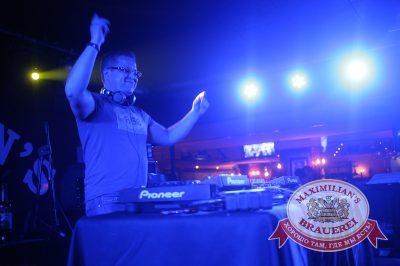«Дыхание ночи»: DJ Роман Жуков (Казань), 28 марта 2014 - Ресторан «Максимилианс» Екатеринбург - 03
