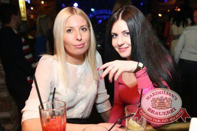 «Дыхание ночи»: DJ Роман Жуков (Казань), 28 марта 2014 - Ресторан «Максимилианс» Екатеринбург - 04
