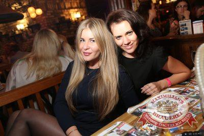 «Дыхание ночи»: DJ Роман Жуков (Казань), 28 марта 2014 - Ресторан «Максимилианс» Екатеринбург - 07