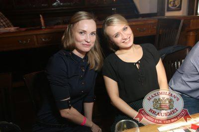 «Дыхание ночи»: DJ Роман Жуков (Казань), 28 марта 2014 - Ресторан «Максимилианс» Екатеринбург - 10