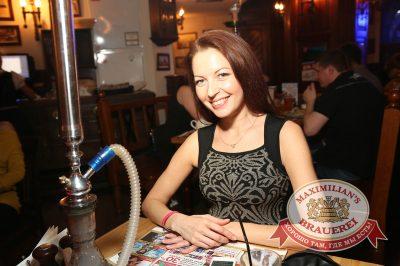 «Дыхание ночи»: DJ Роман Жуков (Казань), 28 марта 2014 - Ресторан «Максимилианс» Екатеринбург - 14