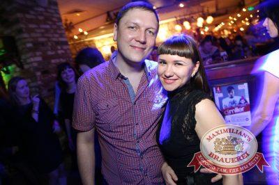 «Дыхание ночи»: DJ Роман Жуков (Казань), 28 марта 2014 - Ресторан «Максимилианс» Екатеринбург - 16