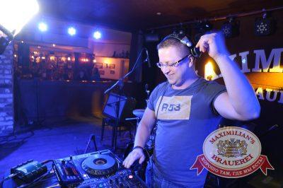 «Дыхание ночи»: DJ Роман Жуков (Казань), 28 марта 2014 - Ресторан «Максимилианс» Екатеринбург - 17