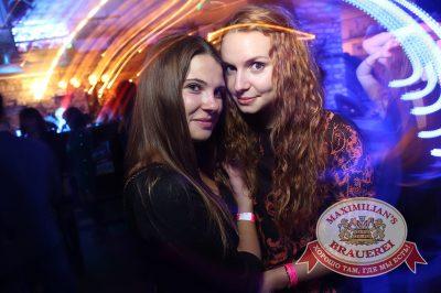 «Дыхание ночи»: DJ Роман Жуков (Казань), 28 марта 2014 - Ресторан «Максимилианс» Екатеринбург - 19