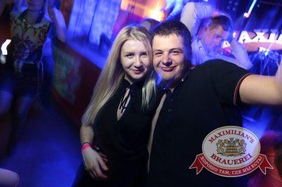 «Дыхание ночи»: DJ Роман Жуков (Казань), 28 марта 2014 - Ресторан «Максимилианс» Екатеринбург - 20