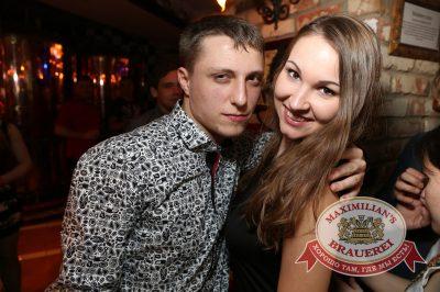 «Дыхание ночи»: DJ Роман Жуков (Казань), 28 марта 2014 - Ресторан «Максимилианс» Екатеринбург - 23