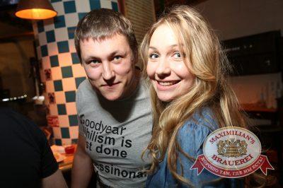 «Дыхание ночи»: DJ Роман Жуков (Казань), 28 марта 2014 - Ресторан «Максимилианс» Екатеринбург - 28